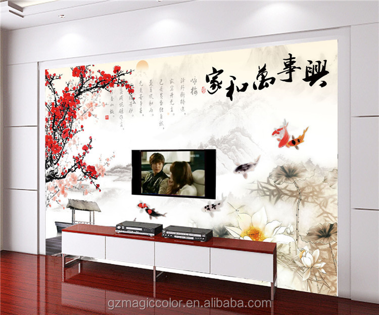 Professional digital printing machines printing on paper for Digital print mural