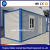 Sandwich Panel Steel Container Houses modular china prefabricated homes fully furnished container house