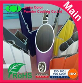 Powder coating for building material