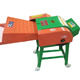 Grass grinder machine /chaff cutter and grain crusher