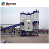 concrete batching plant price HZS25