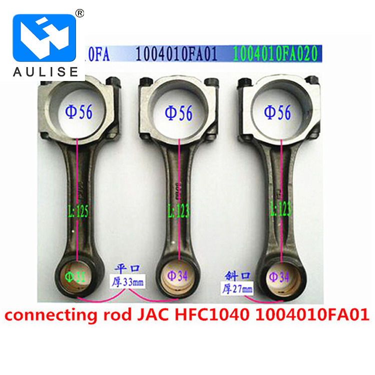 Connecting rod JAC HFC1040 1004010FA01 for JAC diesel engine HFC4DA1-1-2 jac truck engine
