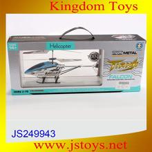 2015 new design gyro biggest helicopter for wholesale