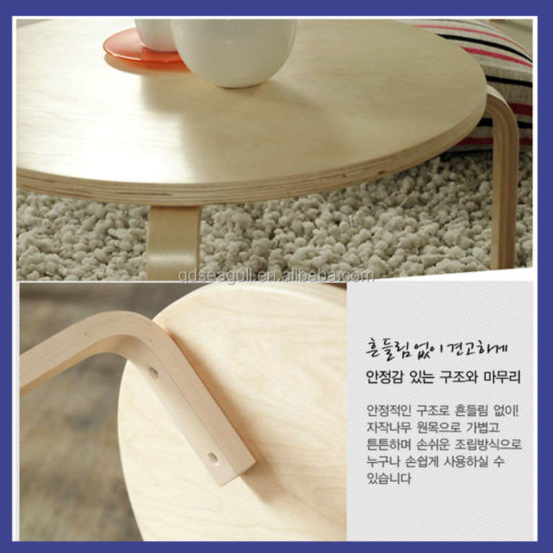 cheap simple modern furniture bent wood craft round dining/coffee tables