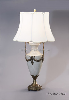Vintage Prize Cup Shaped Table Lamp With Shade, Ceramic Enamel Desk Lamp  With Bronze Base