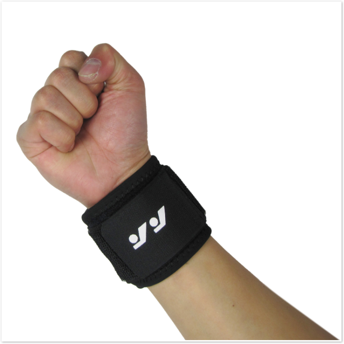 [Image: wristband-sport-Wrist-Support-Wristbands...pieces.jpg]
