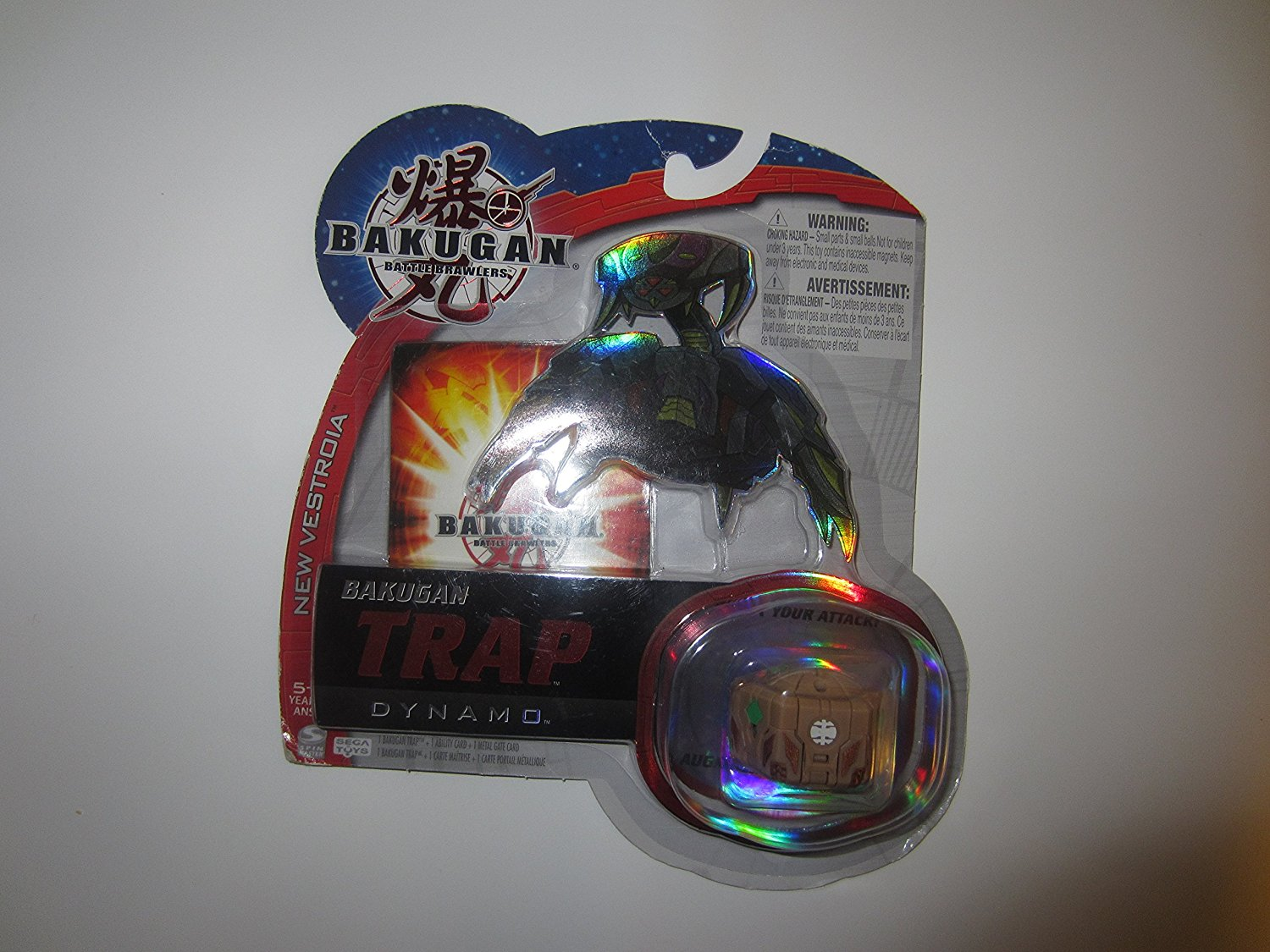 Bakugan Battle Brawlers New Vestroia Bakugan Trap- Gray Haos Dynamo