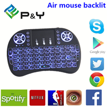 2017 NEW Brand Mini i8 Pro air mouse backlit Air Mouse For Android TV Box With Long-term Technical Support
