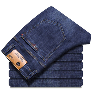 China factory import export jeans men denim pants men