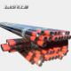 low price thermal conductivity casing and tubing pipe