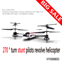 New product 2.4G 4CH 270 degree turn stunt pilots revolve helicopte rc helicopter shops uk HY0069653
