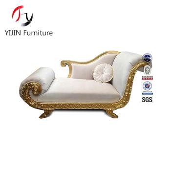 Por Modern Baroque Sofa For