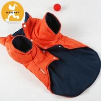 Lovely Orange Pet Clothes Dog Clothes Teacup Yorkie Clothes