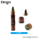 Vision wooden electronic cigarette e fire battery with variable voltage 3.3-4.8v