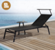 Outdoor Garden Patio Furniture Metal beach rattan resin sun lounger with canopy