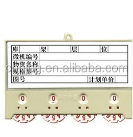 retail electronic shelf labels for shelf display racks