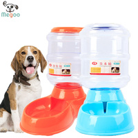Shop Automatic Pet Feeder 3.5 L Volume Dog Food Water Dispenser