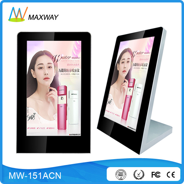 15.6 Inch Tabletop Desktop Portable Indoor Lcd Advertising Screen
