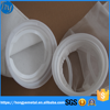 Professional Manufacture Customized High quality 100 25 Micron Nylon Mesh Filter Bags