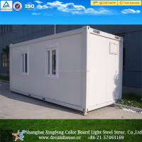20ft container house /flat pack container