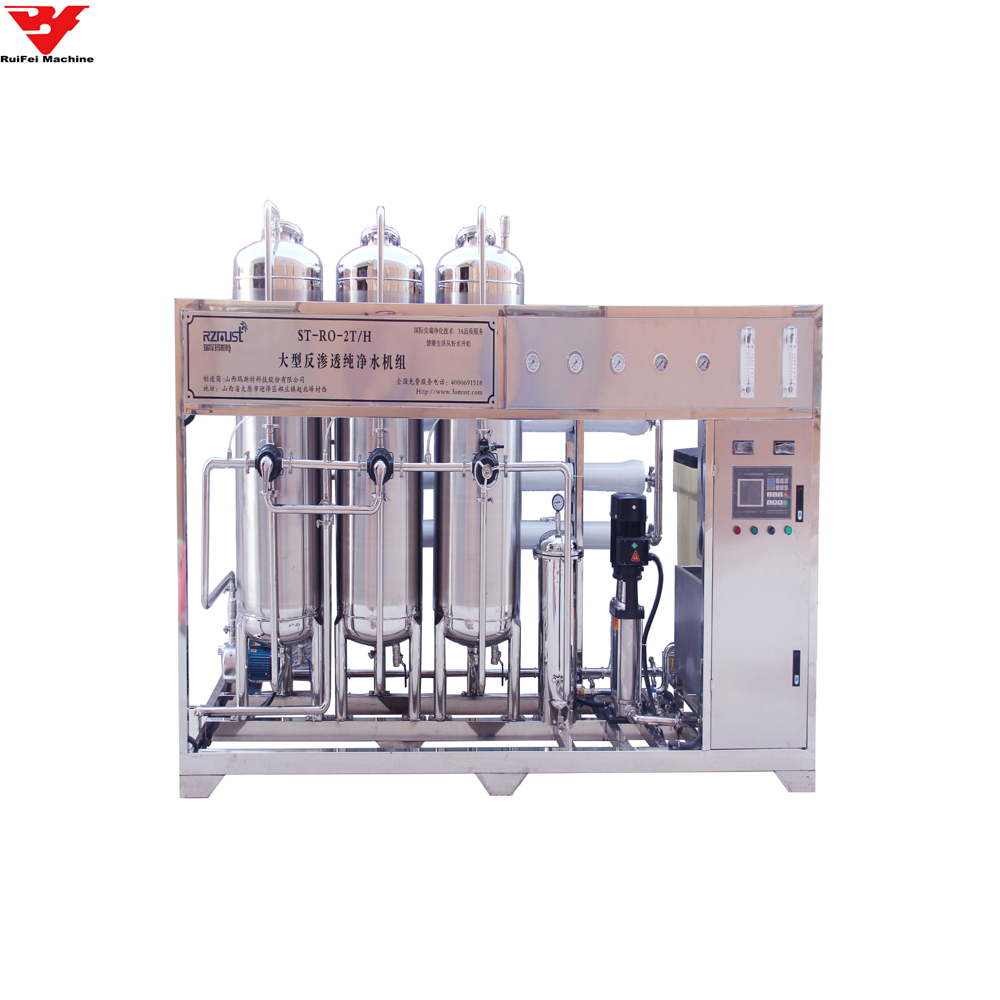 1000lph Ro System Well Water <strong>Filtration</strong> Industrial Plant Price