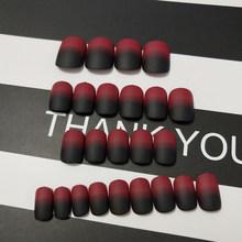 24 шт дизайн ногтей Очаровательные Элегантные винно-красные черные градиентные цвета матовые накладные ногти полное покрытие ногтей искусс...(Китай)