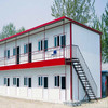 modular sandwich panel and steel structure k house for workers living