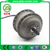 JB-75A make brushless dc china motor 48 volt