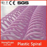 Other Office & School Supplies Spiral Ring Binder , Spiral Wire , Spiral Wire Binding