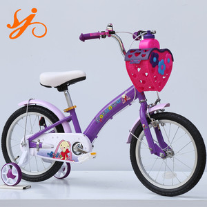 New Style 12 Children Bike / Gear Cycle for Boys / Online Shopping for Kids Bicycles