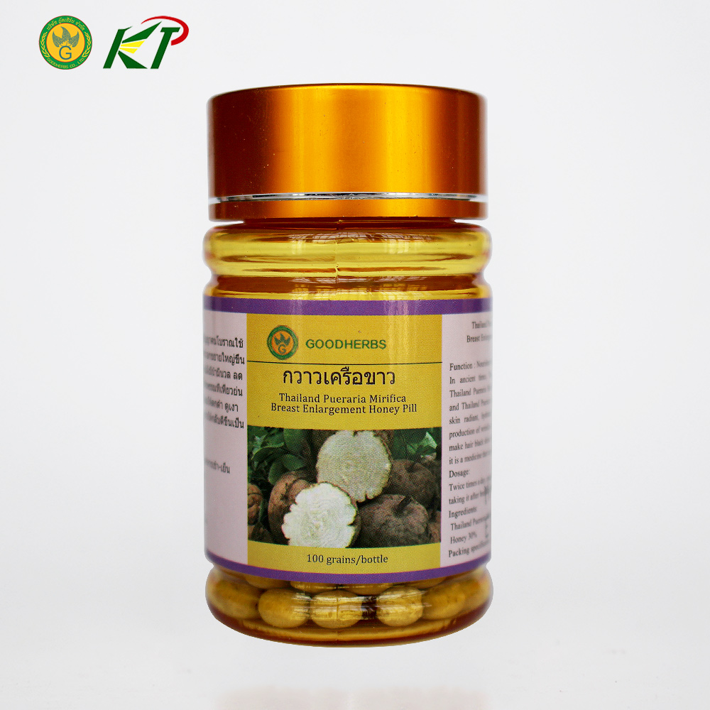 herbal natural breast enlargement beauty breast pill
