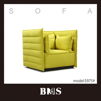 Yellow school furniture sofa