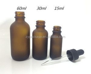30ml 1 oz boston round amber frosted glass bottle