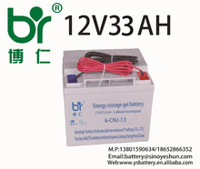 gel lead acid rechargeable battery storage 12V33AH full GEL battery power supply solar system telecom battery