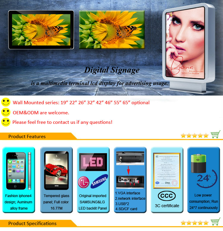 32 inch digital signage player, digital signage wifi advertising software