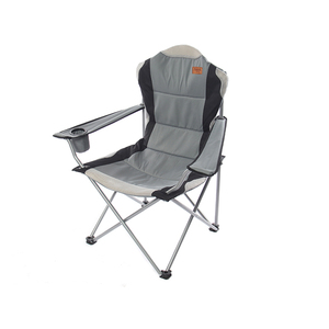 China Outdoor Folding Chairs Padded