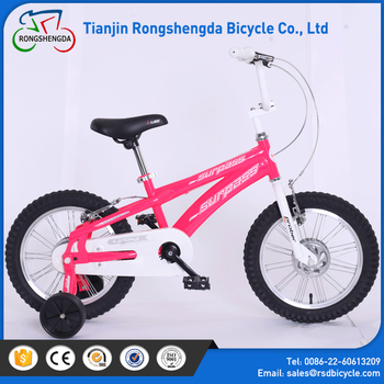 Aluminum Bicycle Frame Kids Police Bike / Manufacture In China Kids ...