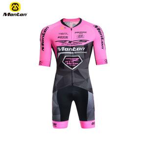 China road bike suit wholesale 🇨🇳 - Alibaba 9a525eba2