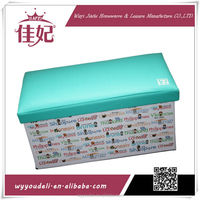 folding printing fake book storage box LJJ-322O