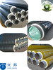 seamless carbon steel pre insulated tube with pu foam filling and hdpe casing