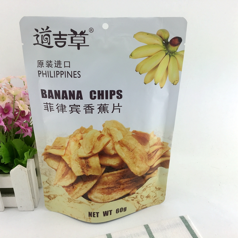 custom printed resealable aluminum foil banana chips food packaging stand up plastic ziplock bag with logo