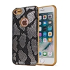 Snake Skin PU Back Cover For iPhone 7 Leather Case, Soft TPU Light Slim Mobile Case Cover For i Phone 7