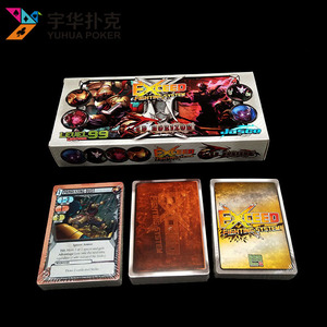 Professional factory custom printing game cards board game
