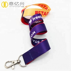 Custom Logo Printing Long Mobile Phone Lanyard