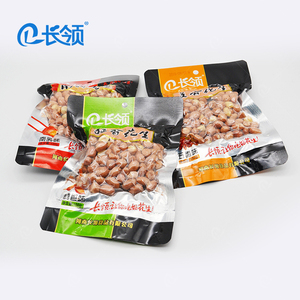 roasted peanuts chopped size 24 mm salted peanuts with red skin