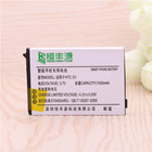 Wholesale price Replacement battery g1 3.7V 1200mAh battery for HTC G1 One M7 801S The new One 802d 802w 802t