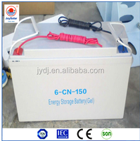 12V 24V 100ah 200ah 300ah maintenance free deep cycle gel battery for solar street lighting