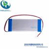 VR machine battery 7.4V 4800mAh Li-po battery