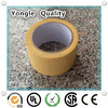 Yongle Bake Covered high quality all-purpose masking tape making machine