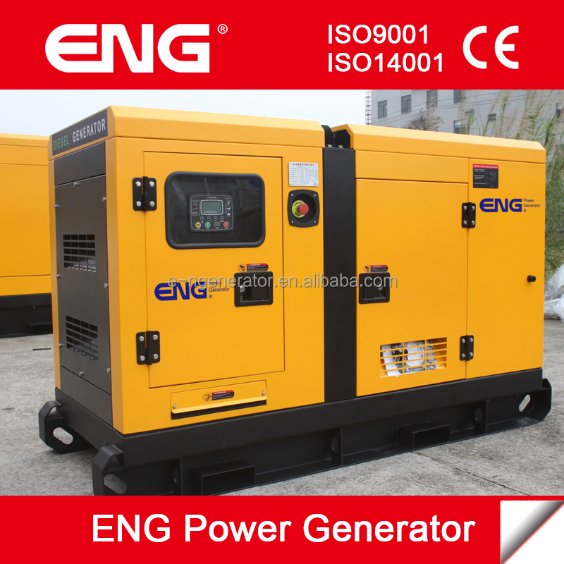 20kva power genset diesel with Silent canopy lowest price for sale